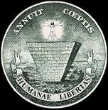 File:New World Order Wiki logo.png