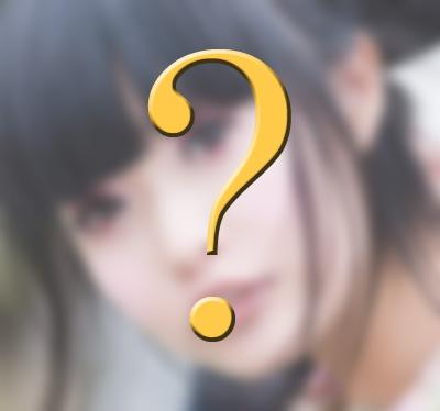 File:Mystery asian girl.jpg