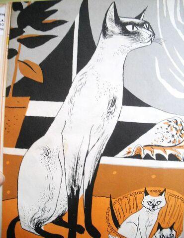 File:Joan E Cass The Cat Thief 1961 a.jpg
