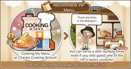 Recommend menu
