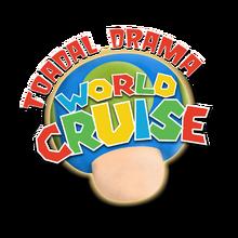 World Cruise Logo FINAL