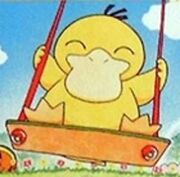 Psyduck on a swing