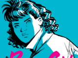Paper Girls Vol 1 5