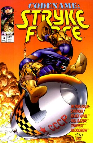 Cover for Codename: Stryke Force #3 (1994)