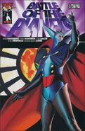 Battle of the Planets Vol 1 5