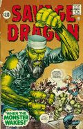 Savage Dragon Vol 1 177