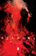 Wytches Vol 1 3