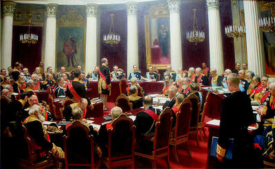 State Council of Russia
