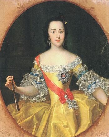 Catherine the Great, 1745.