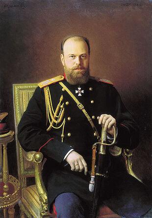 420px-Kramskoy Alexander III
