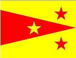 Flag of Carlana