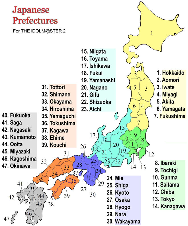 Map-japan-prefectures-english