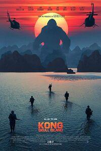 Kong - Skull Island (2017) Poster