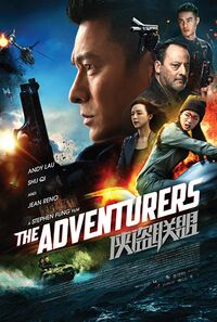 The Adventurers (2017) Poster