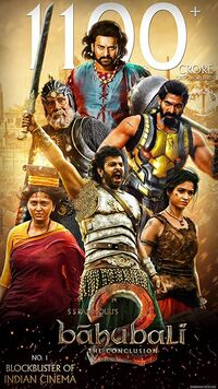 Baahubali 2 - The Conclusion (2017) Poster
