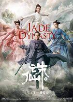 Jade Dynasty (2019) Poster