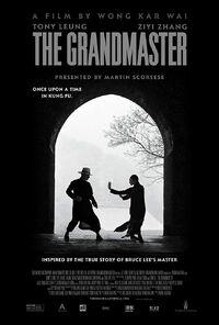 The Grandmaster (2013) Poster