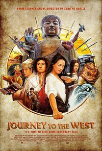 Journey to the West (2013) Poster