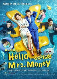 Hello, Mrs. Money (2018) Poster