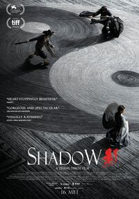 Shadow (2018) Poster