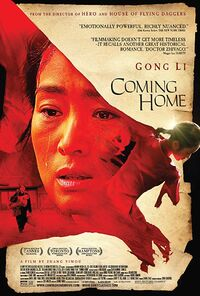 Coming Home (2014) Poster