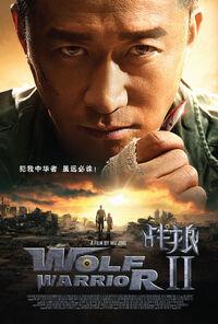 Wolf Warrior 2 (2017) Poster