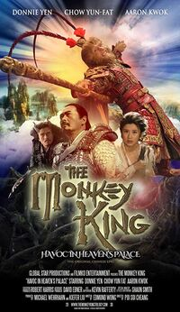 The Monkey King Havoc in Heavens Palace (2014) Poster