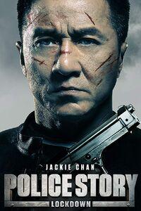 Police Story - Lockdown (2013) Poster
