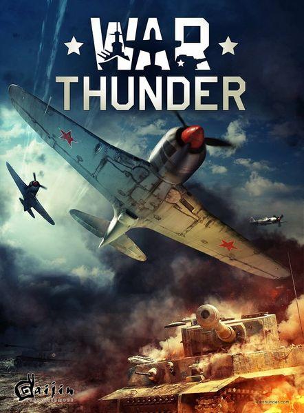 War Thunder/Italy | Internet Movie Plane Database Wiki | Fandom