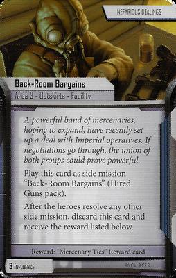 Back-Room Bargains