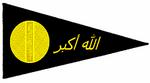 Abbasidflag