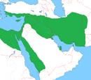 Saif Sultanate