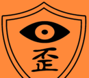 Enlightened Vigilante Infiltration League