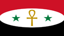 ATEN UARflag.png