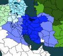 Sublime State of Persia