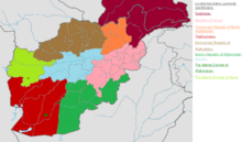 Afghanistan nation DD62 location map.
