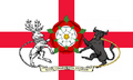 Northamptonshire WikiProject banner