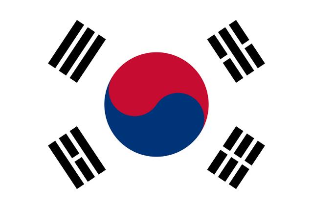 File:2000px-Flag of South Korea svg.png