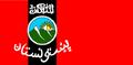 Flag of Pakhtunistan