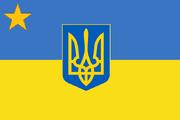 AvAr Flag of Ruthinia svg
