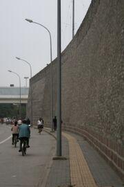 Prison wall in Chengdu, China