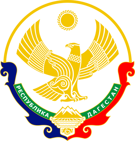 File:Coat of Arms of Dagestan.png