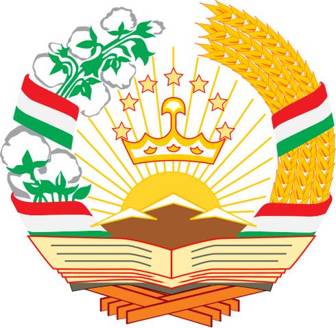 File:Coat of arms of Tajikistan.png