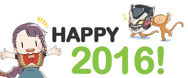 IZD Happy 2016!