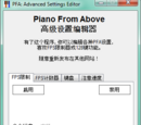 Piano From Above: Advanced Settings Editor