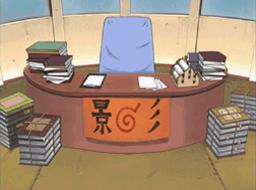 Oficina Hokage NintendoDS