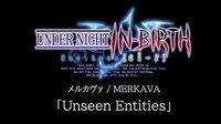 Unseen Entities (Merkava)