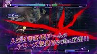 UNDER NIGHT IN-BIRTH Exe Late cl-r Promotion Movie