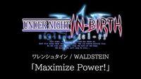 Maximize Power! (Waldstein)