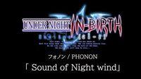 Sound of Night Wind (Phonon)